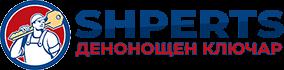 SHPERTS Лого